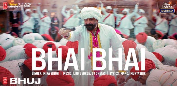 Bhai Bhai Lyrics from Bhuj