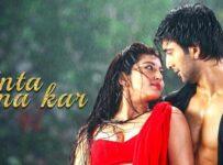 Chinta Na Kar Lyrics from Hungama 2