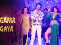 Hungama Ho Gaya Lyrics from Hungama 2