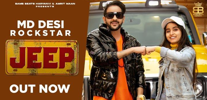 Jeep Lyrics by Md Desi Rockstar