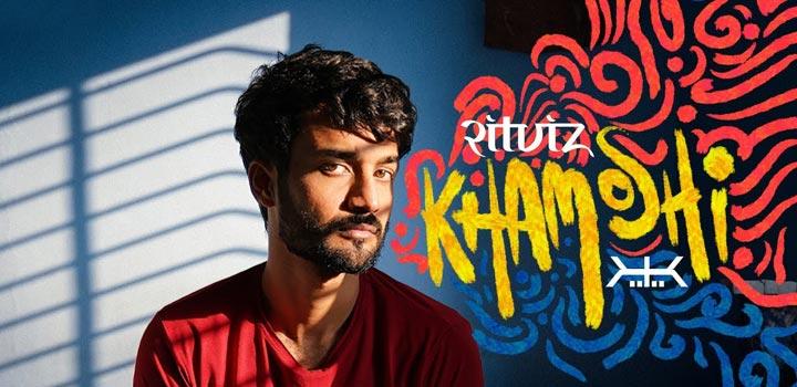 Khamoshi Lyrics by Ritviz