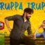 Neruppa Irupaan Lyrics from Sivakumarin Sabadham