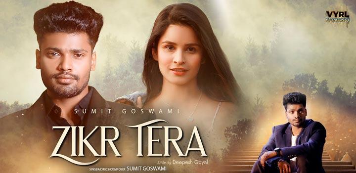 Zikr Tera Lyrics by Sumit Goswami