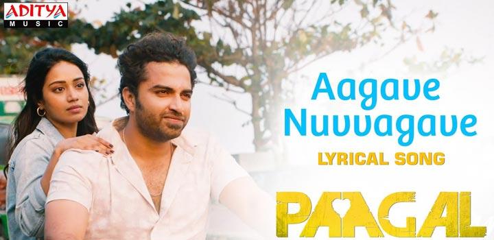 Aagave Nuvvagave Lyrics from Paagal