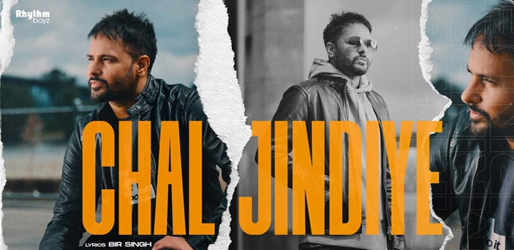 Chal Jindiye Lyrics Amrinder Gill Judaa 3