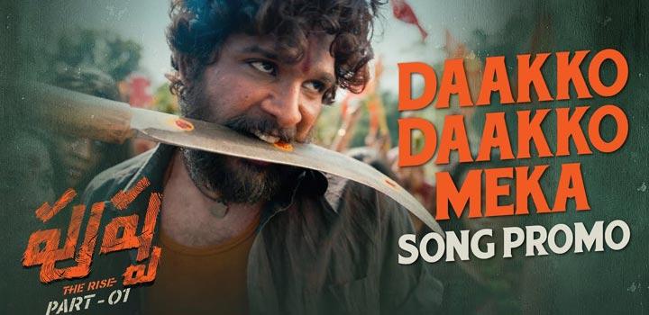 Daakko Daakko Meka Lyrics from Pushpa
