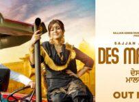 Des Malwa Lyrics - Sajjan Adeeb
