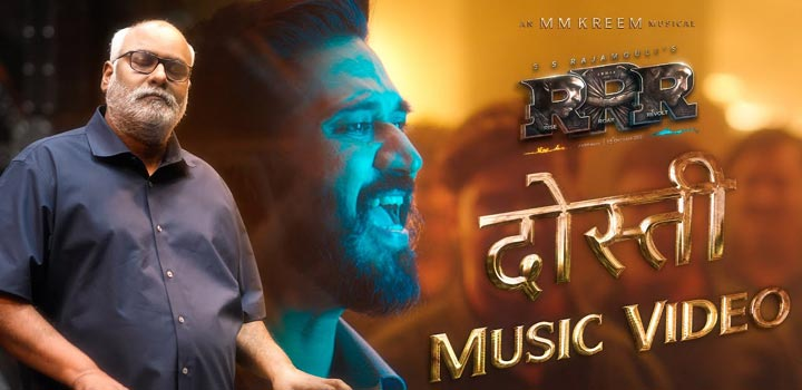 Dosti Lyrics from RRR by Amit Trivedi