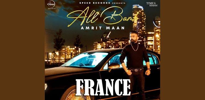 France Lyrics by Amrit Maan