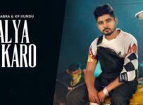 Jalya Na Karo Lyrics by Bintu Pabra