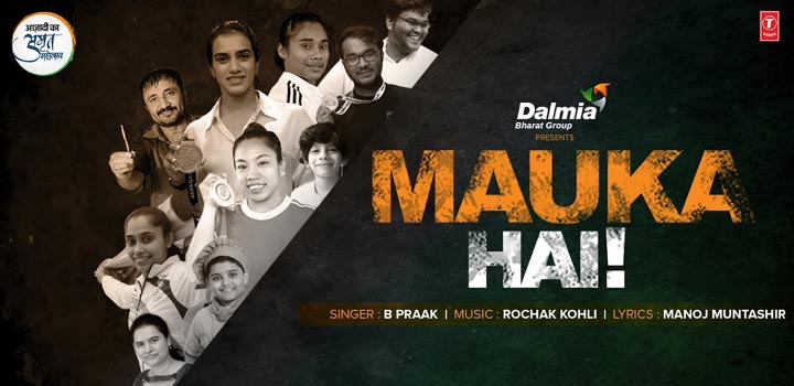 Mauka Hai Lyrics by B Praak