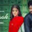 Nikaah Lyrics by Satbir Aujla