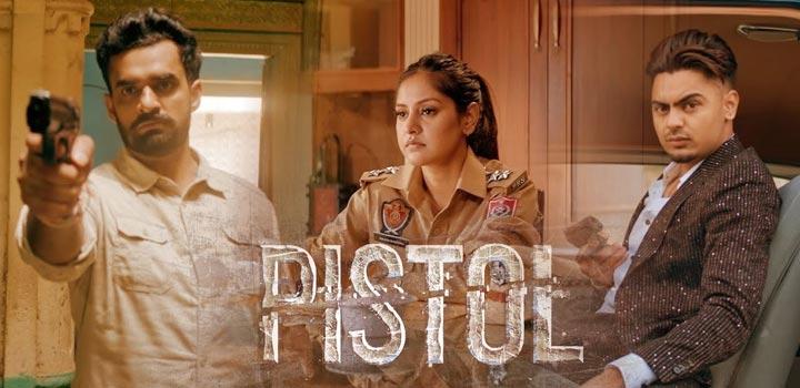 Pistol Lyrics by Baani Sandhu and Jassa Dhillon
