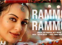 Rammo Rammo Lyrics from Bhuj