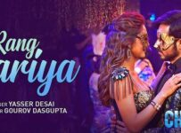 Rang Dariya Lyrics from Chehre ft Emraan Hashmi