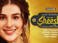 Sheesha Lyrics by Jordan Sandhu