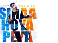 Siraa Hoya Peya Lyrics - Gippy Grewal
