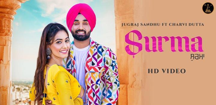 Surma Lyrics - Jugraj Sandhu