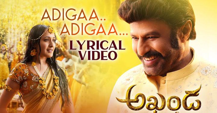 Adigaa Adigaa Lyrics from Akhanda
