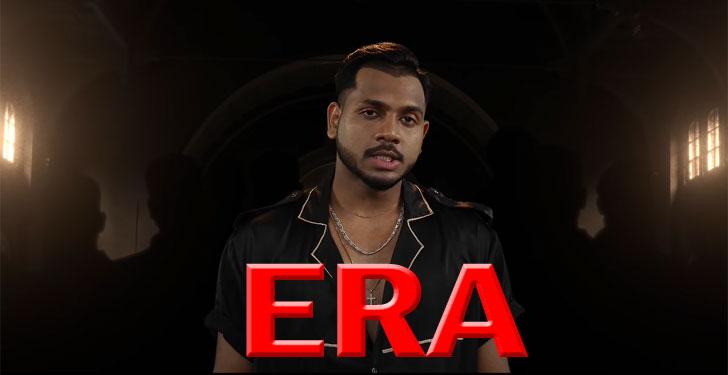 Era Lyrics by King