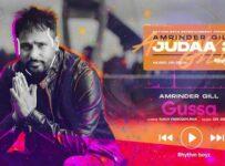 Gussa Lyrics by Amrinder Gill