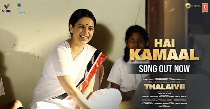 Hai Kamaal Lyrics from Thalaivii