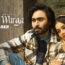 Hawa Warga Lyrics by Nishawn Bhullar