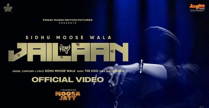 Jailaan Lyrics by Sidhu Moose Wala