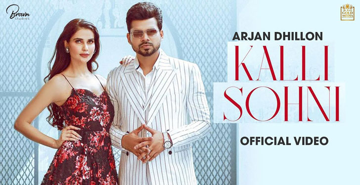 Kalli Sohni Lyrics by Arjan Dhillon