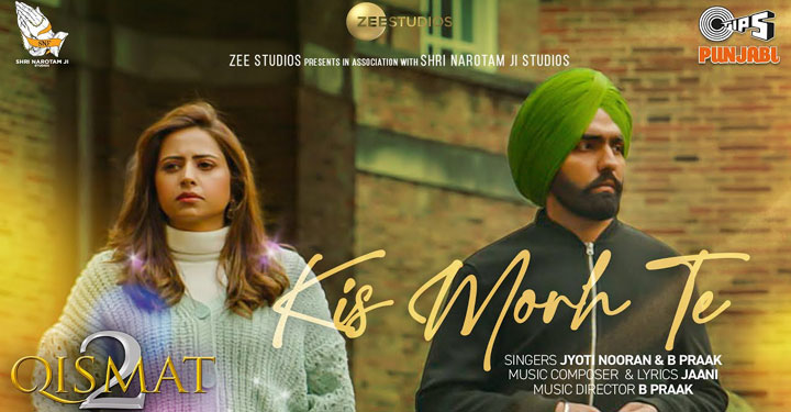 Kis Morh Te Lyrics from Qismat 2