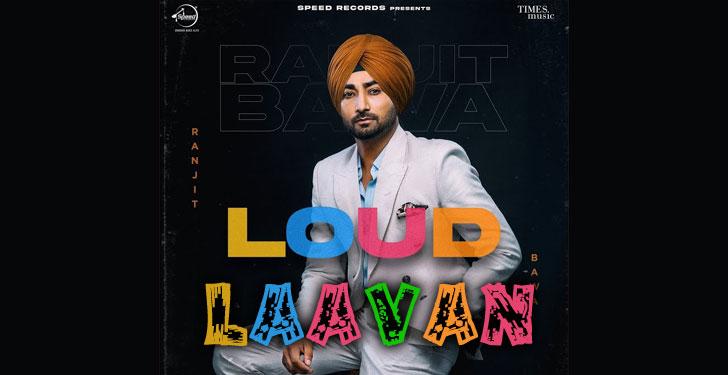 Laavan Lyrics by Ranjit Bawa