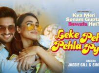 Leke Pehla Pehla Pyar Lyrics by Jassi Gill