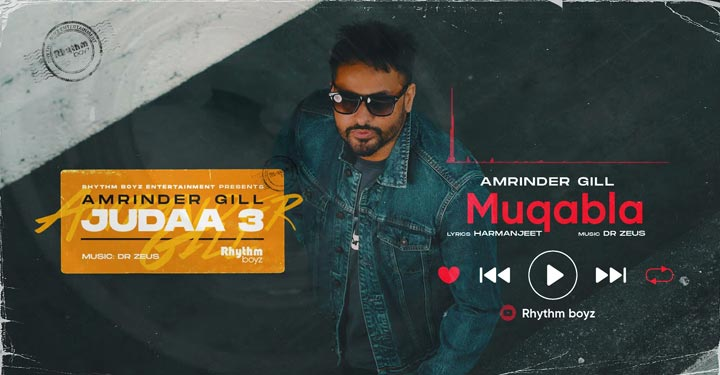 Muqabla Lyrics by Amrinder Gill