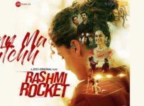 Rann Ma Kutchh Lyrics from Rashmi Rocket