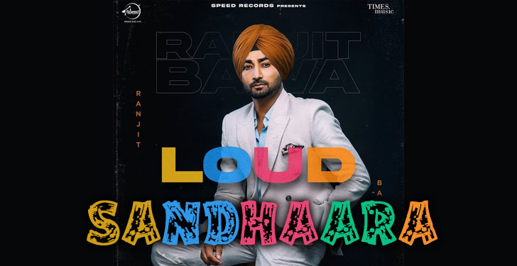 Sandhaara Lyrics by Ranjit Bawa