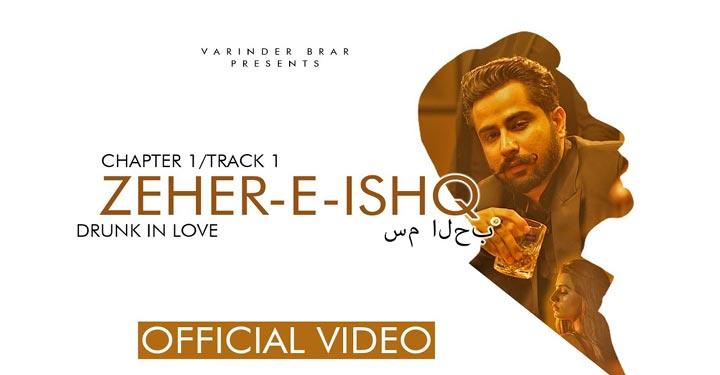 Zehar E Ishq Lyrics by Varinder Brar
