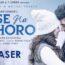 Aise Na Chhodo Lyrics by Guru Randhawa