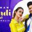 Bindi Lyrics by G Khan