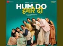 Dum Gutkoon Lyrics from Hum Do Hamare Do