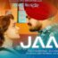 Jaan Lyrics by Sidhu Moose Wala