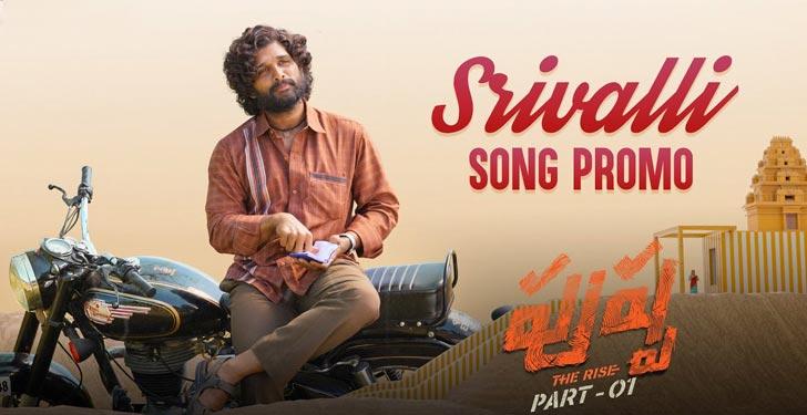 srivalli lyrics from pushpa by sid sriram